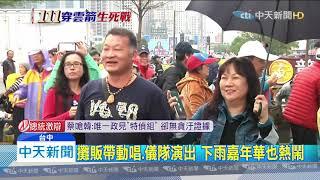 20191229中天新聞 創意韓攤拚人氣 「抓DDP肥貓」娃機解氣