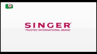 Singer Brand BD | Rajib | 25Jul17