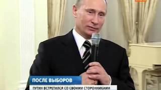 Путин поблагодарил Тимати