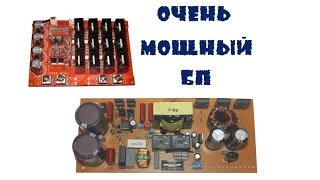 видео Мощный стабилизатор двухполярного напряжения для УМЗЧ