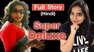 Super Deluxe Movie Full Story & Ending Explained In Hindi | Deeksha Sharma