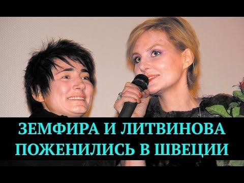 Голая Рената Литвинова в журналах и кино