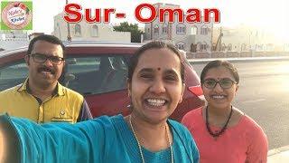 Travelogue Sur, Oman | Vlog | Holidays | Nishi's Kitchen |
