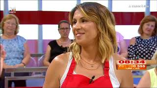Fátima Lopes em rasgados elogios a Marta Cardoso