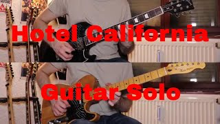 Hotel California (Eagles) - Guitar Solo (Guitar Cover)