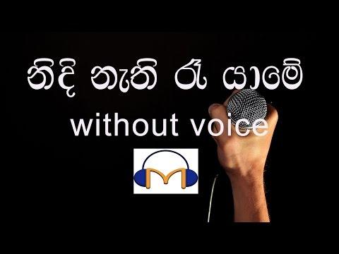 Udawediya Malak Wela Karaoke Trackchamara Weerasinghe Funnycattv