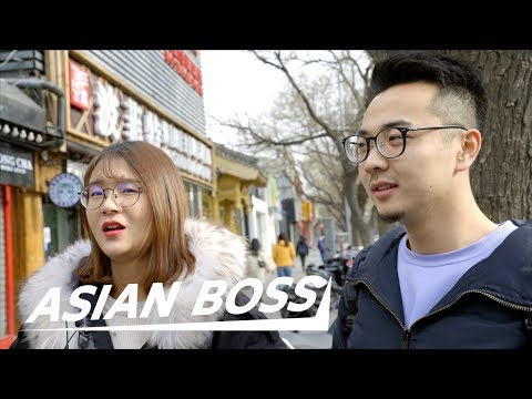 What Does Democracy Mean To The Chinese? [Street Interview]