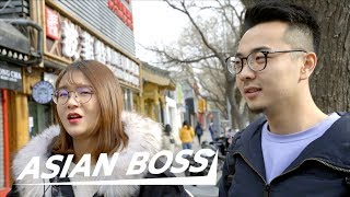 What Does Democracy Mean To The Chinese? [Street Interview] | ASIAN BOSS