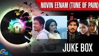 Breakup Songs   Malayalam Tunes of Pain and heart break 