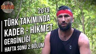 Yunan Takımı Demi'nin Ardından Neler Söyledi | Survivor Panorama Hafta Sonu | 4. Sezon 2. Bölüm
