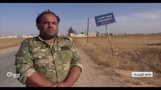 كاميرا أورينت نيوز في قرية كفرة بعد تحريرها من تنظيم الدولة