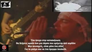 Dead Kennedys ~ California Uber Alles (Ελληνικοί υπότιτλοι) -Greek subs-