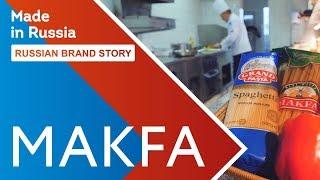 Made in Russia #1 MAKFA