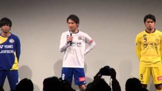 桐畑和繁選手、工藤壮人選手、茨田陽生選手、小林祐介選手.