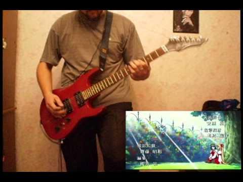 Guitar Cover - Kannazuki no Miko [Re-Sublimity] Opening by Boroda-kun