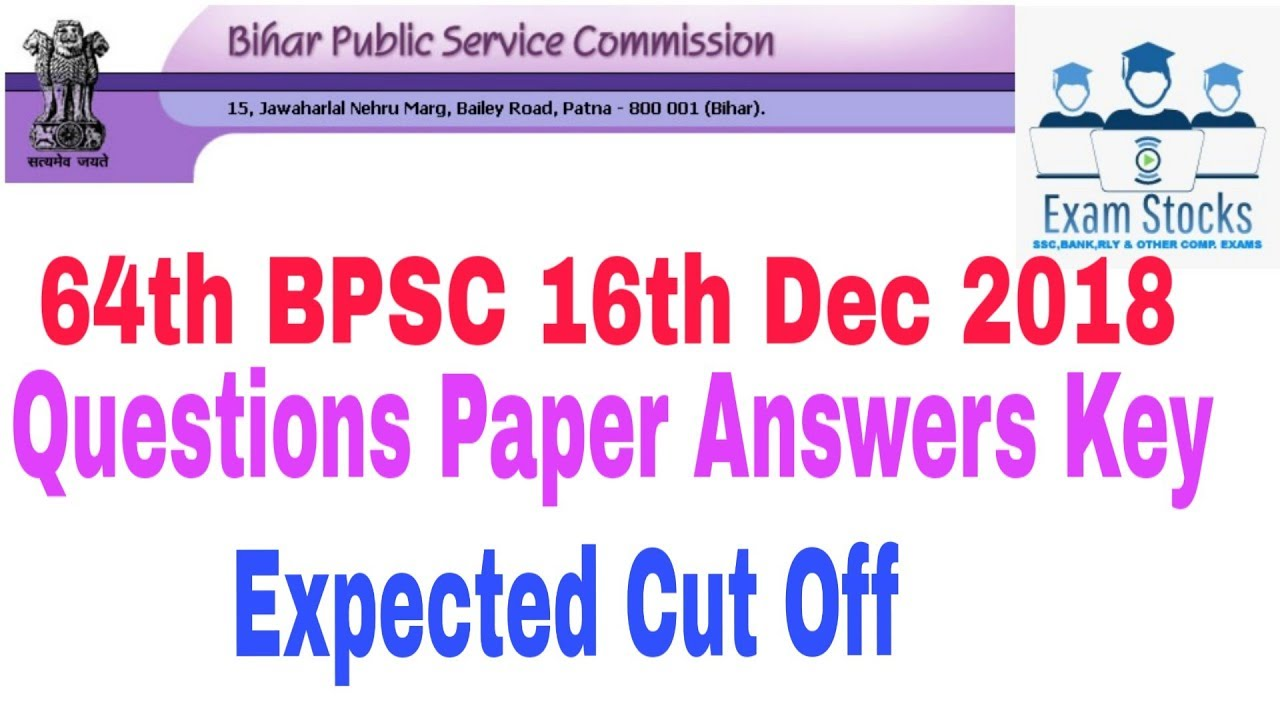 64th BPSC Prelims 16 December 2018 Exam Analysis & Expected