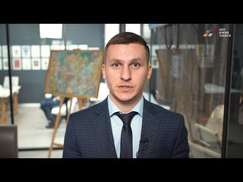 Отзыв сотрудника - Виталий Петричко | Одесса | Центр Биржевых Технологий