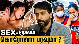 Dr Karthik Gunasekaran Interview On Sexual Infections