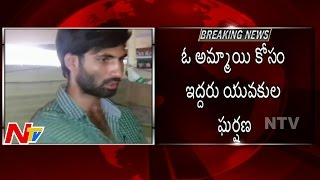 Brutal Fight For A Girl | Student Stabbed In Throat At Chilkalguda | Hyderabad | NTV