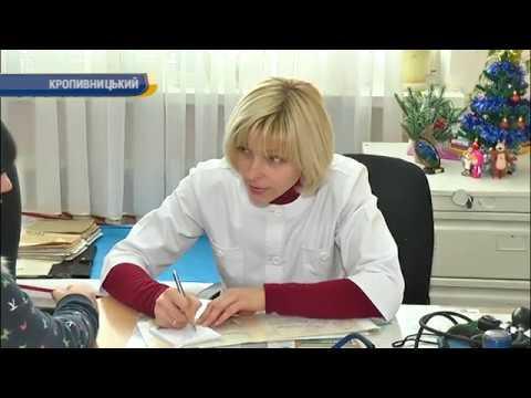 Канал Кіровоград: Майже 60 відсотків жителів Кіровоградської області підписали декларації з сімейними лікарями