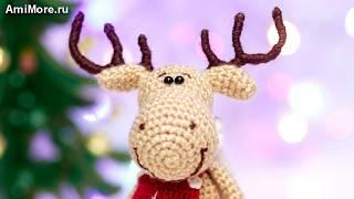 Амигуруми: схема Лосика. Игрушки вязаные крючком - Free crochet patterns.