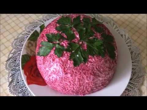 сельдь под шубой, вкусный,нежный салат