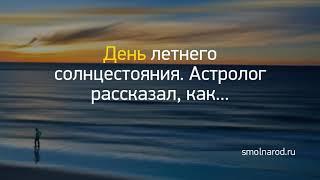 """Заголовок дня: """"Рубль: американские спекулянты агрессивно ..."""" и другие важные новости за 2019-06-26"""