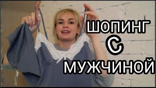 ВЛОГ/ СКОЛЬКО ЗАРАБАТЫВАЮ на YouTube/ На Что Коплю/ GearBest/ В чем хожу Дома