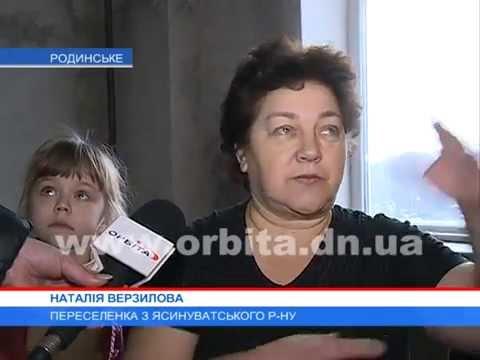 Дом советов 08.05.2017 - YouTube