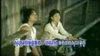khmer music/sapoon midada