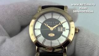 видео Ремонт часов Haas