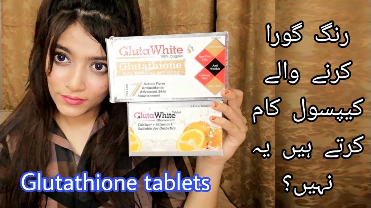 REALITY OF SKIN WHITENING TABLETS | GLUTA WHITE