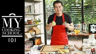 My Cooking School 101 EP37 : Icebox Cookies
