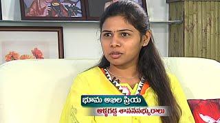 Allagadda MLA Bhuma Akhila Priya - Chatta Sabhallo Vanitha