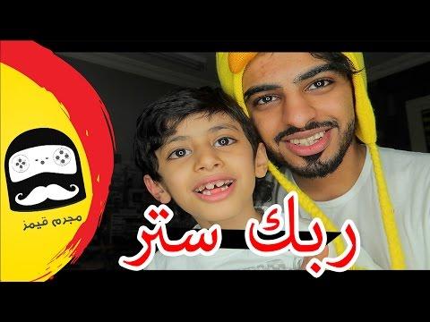 سالفة اخوي دحومي كان راح يموت ( الحمدلله ) !!!!