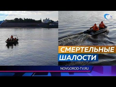 В Великом Новгороде утонул 15-летний подросток