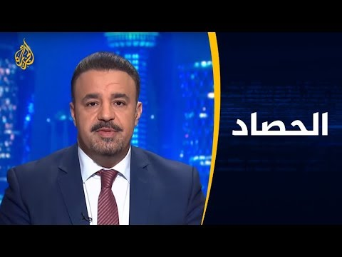 الحصاد - الجزائر.. انتخابات يرفضها الحراك  - نشر قبل 50 دقيقة