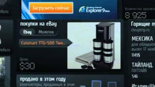 Рекламный ролик - Монитор F5(, 2011-06-23T02:09:33.000Z)