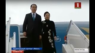 Чан Дай Куанг прибыл в Беларусь с официальным визитом