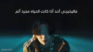 Download lagu Agust D (SUGA) Ft. RM - Strange  (الترجمه العربيه/Arabic Sub)
