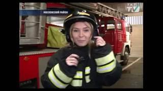 Как работают пожарные?