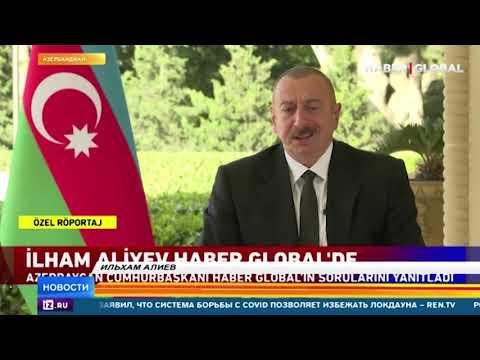 Глава МИД Армении: Ереван не будет срывать перемирие в Карабахе