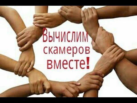 Православный сайт знакомств азбука верности. Отзывы о