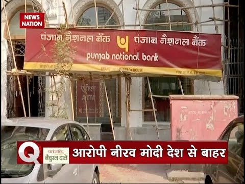Question Hour: Did loopholes in banking system lead to Rs 11000 crore fraud?