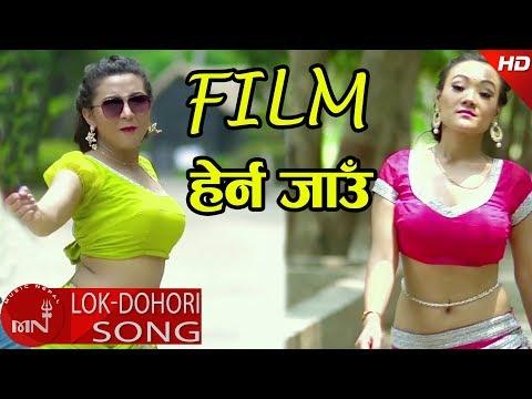 New Lok Pop Song 2074/2018   Film Herna Jaau - Manish Khadka & Aayusha Rai Ft. Rubina & Dipak