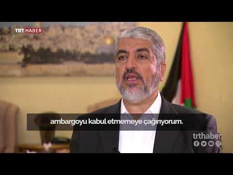 Hamas Siyasi Büro eski Başkanı Meşal'dan Filistin'e destek çağrısı