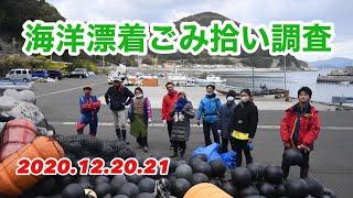〈愛媛県議会議員西原司〉海洋漂着ごみ拾い調査