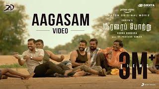 Soorarai Pottru - Aagasam Video | Suriya, Aparna |GV Prakash Kumar |Thaikkudam Bridge |Sudha Kongara