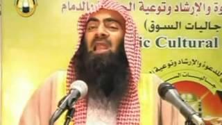 Ramzan Aur Saleheen by Sheikh Tauseef ur Rahmaan - Full Video