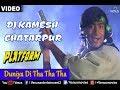 Duniya ki tha tha tha || full dj song || dj Kamlesh Chhatarpur 9993243664